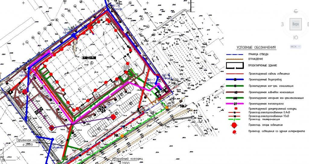 План инженерных сетей